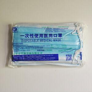 50x OP Maske 3-lagig Einweg Mundbedeckung Mund-Nase-Schu
