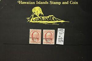 219 HAWAII PROVISONAL GOVT. SCOTT #71 UNUSED H $35.00 EACH