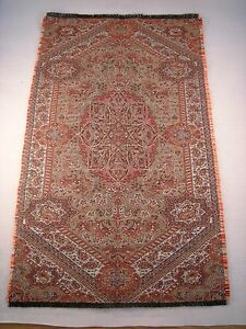 Persian-Rug-Style-Miniature-Paisley-Art-Silk-Woven-Termeh-Tapestry-Wall-Hanging