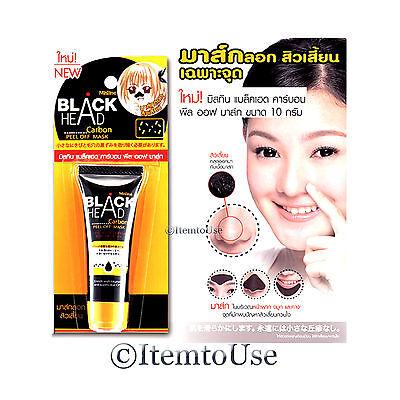 Mistine Blackhead Mask Acne Pimple Spots Remover Carbon Charcoal Peel Off Face