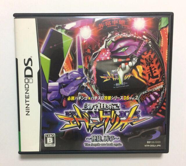 USED Nintendo DS Pachi-Slot DS Vol. 2 CR Neon Genesis Evangelion JAPAN Japanese