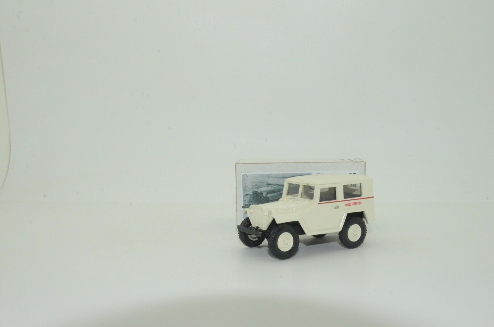 rara Gaz 67-420 Jeep ambulancia médica coche hecho a mano Vector Modelos 1/43