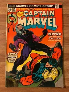 Captain-Marvel-34-Marvel-1974-1st-Appearance-of-Nitro-Thanos-Jim-Starlin-Key