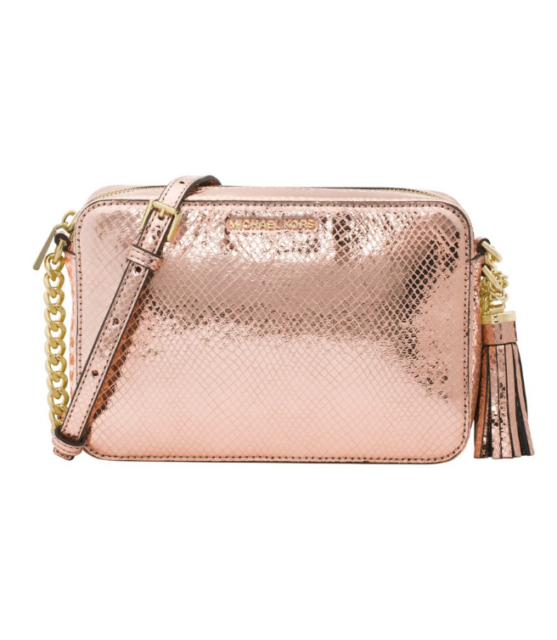 ce101e196 NWT MICHAEL KORS Soft Pink Metallic Glitter w Tassel Leather Medium Camera  Bag
