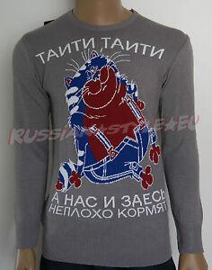 "Pullover-Пуловер ""ТАИТИ-ТАИТИ а нас и здесь неплохо кормят"" Grau, gr.M-L"