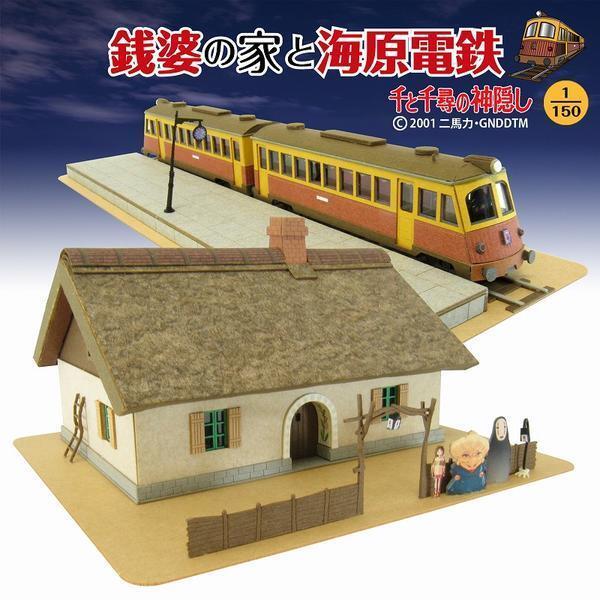 Sankei Mk07-07 Studio Ghibli Zeniba Casa & Tren (Spirited Away) 1 150 Escala