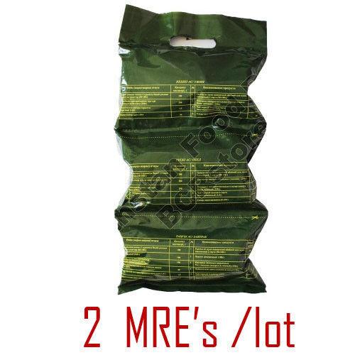 2 x Kasachische Armee MILITÄR MRE (TÄGLICHES ESSEN 1,9kg RATION) Notfall Essen  1,9kg ESSEN c9feb6