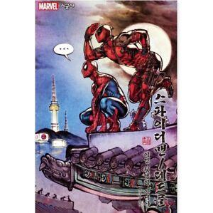Spider-Man-Deadpool-Vol-0-Don-039-t-Call-It-a-Team-Up-Comic-Book-Korean-Ver-Marvel