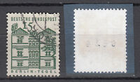 BRD 1964 Mi. Nr. 455 R Gestempelt Rollmarke mit Nr. TOP!!! (20101)