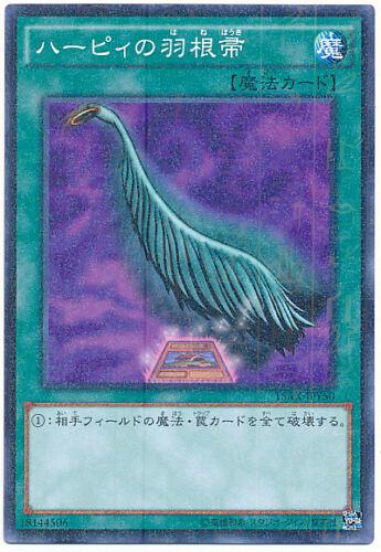 Harpie/'s Feather Duster Yugioh Millennium Japanese 15AX-JPY50
