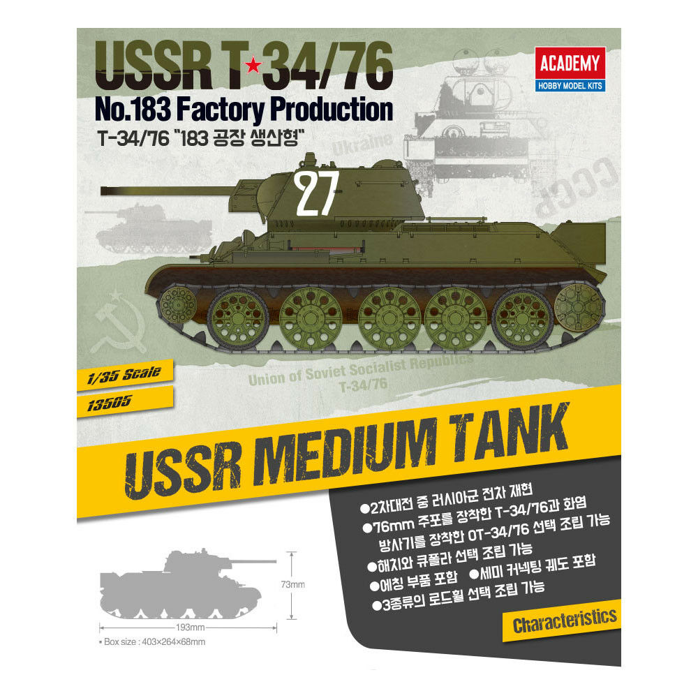 ACADEMY  35 Plastic Model Kit Russian T-34 76 No.183 Factory Production