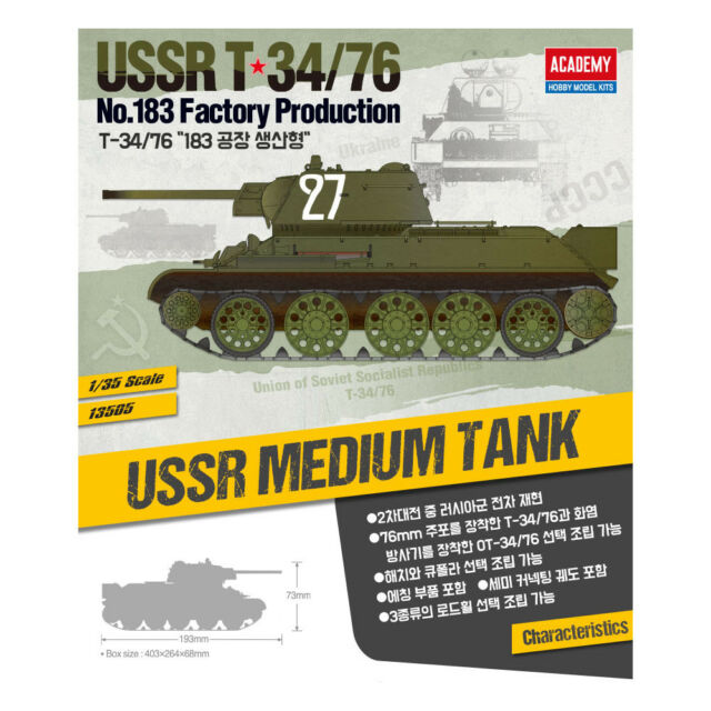 ACADEMY #13505 1/35 Plastic Model Kit Russian T-34/76 No.183 Factory Production