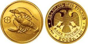 25 Rubles Russia 1/10 oz Gold 2003 Zodiac / Cancer Krebs 癌症 Unc