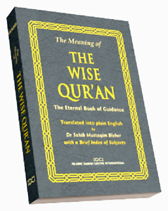 FREE-QURAN-OFFER-Quran-Translation-The-Meaning-of-the-Wise-Quran-PB-FREE