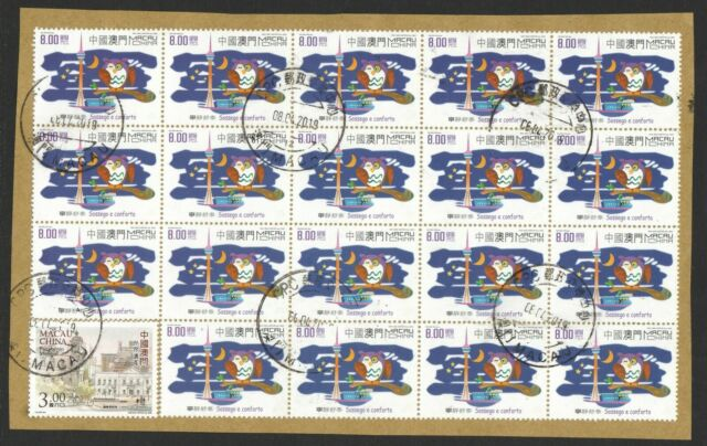 MACAU CHINA 2002 ENVIRONMENTAL PROTECTION 8Px 19 STAMPS SC#1100 & 2008 x1 USED