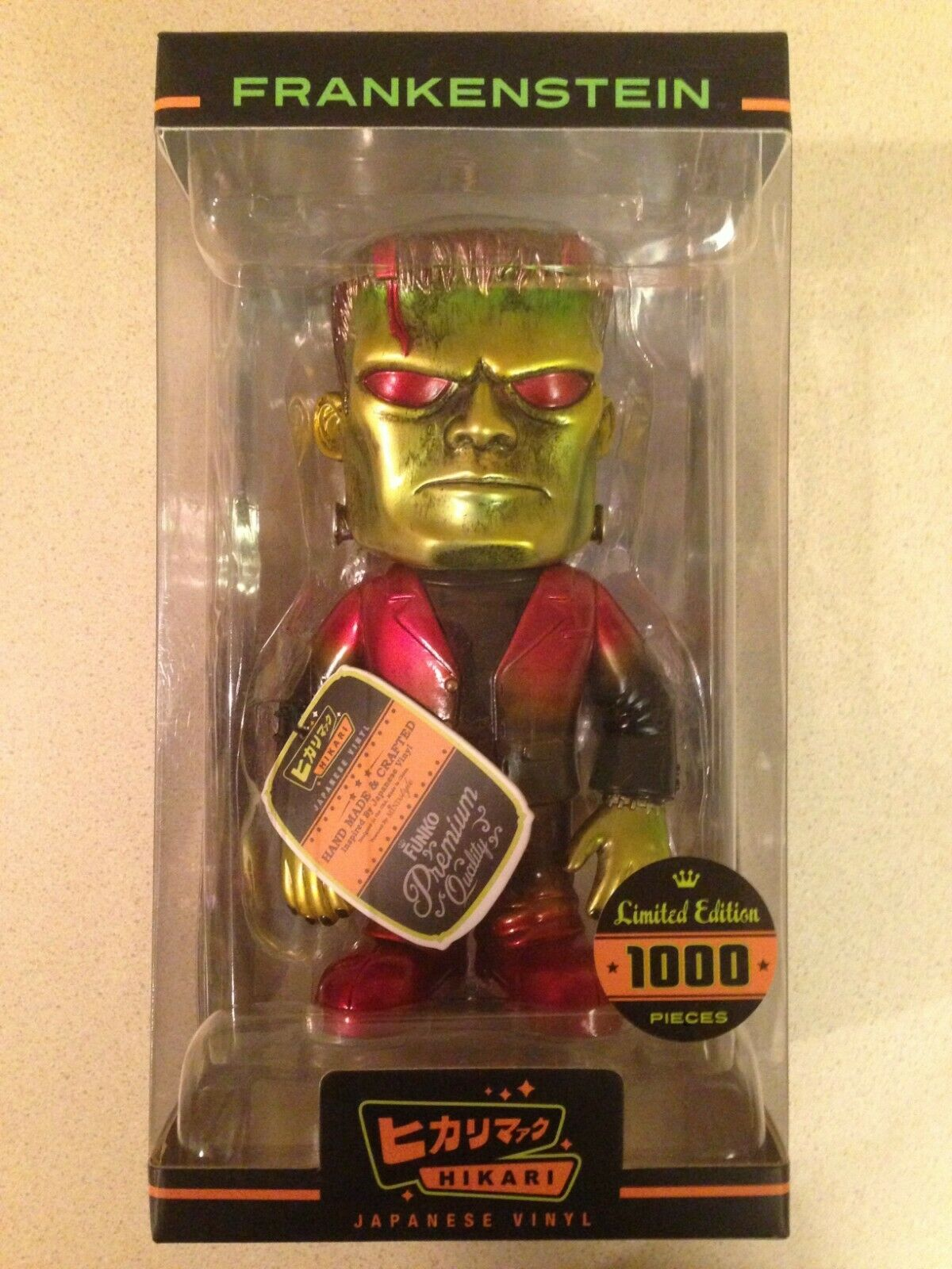 Hikari Japanese Vinyl Frankenstein, New in Box, Limited Edition 1 of 1000 Pieces
