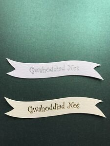 Gwahoddiad Nos banners//card toppers  pk10 Welsh Evening Invitation