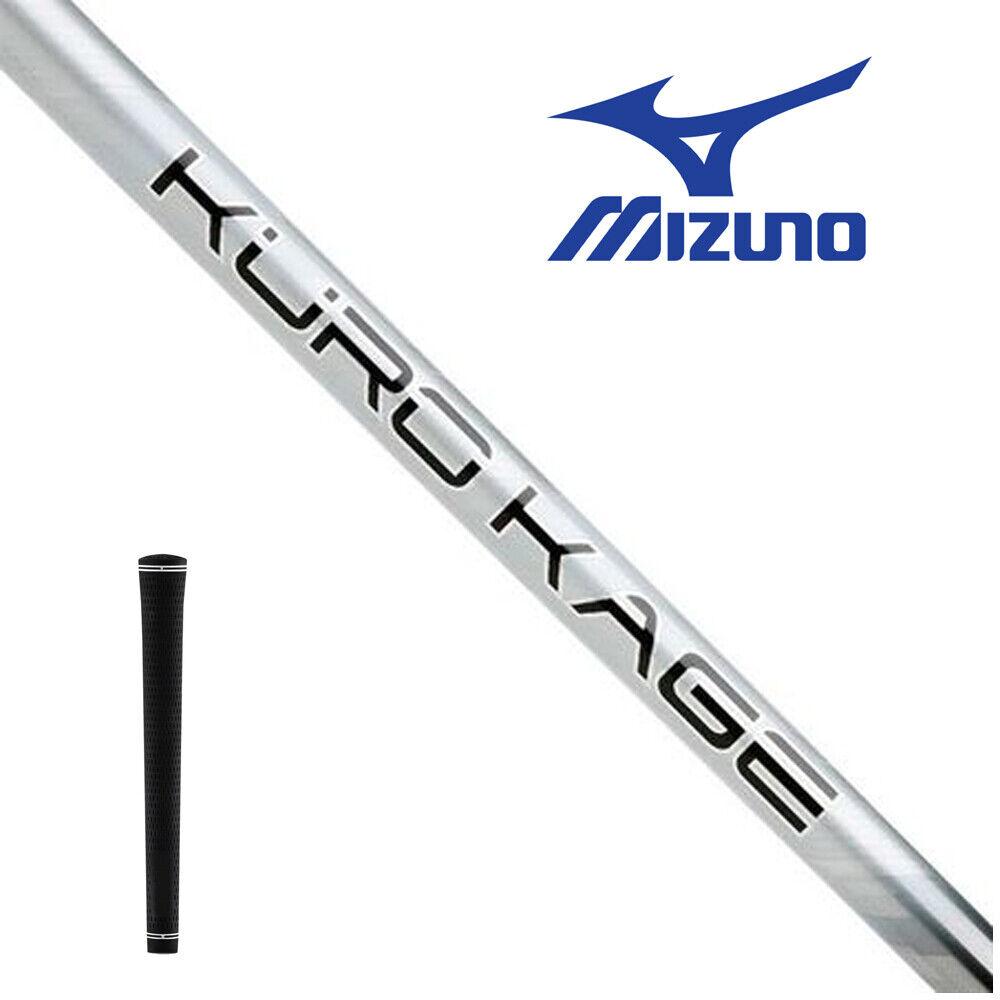Mizuno kurocage 70 Eje Rígido controlador adecuado para controladores  GT80 y ST190  compra limitada