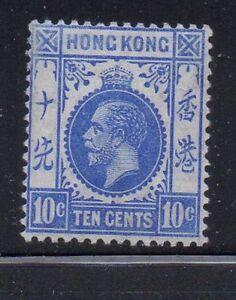 Hong-Kong-Sc-114-1912-10c-ultramarine-George-V-stamp-mint-Free-Shipping
