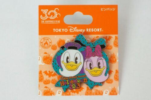 Tokyo Disney Resort Pin Halloween 2013 TDR 30th Anniversary Donald Daisy Ghost