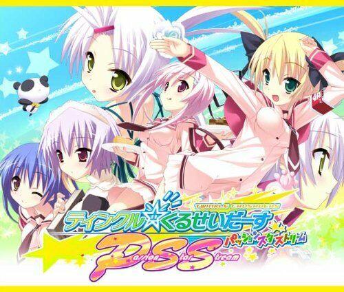 Tinkle Kurase Seisetu  Passion estrella Stream  Deluxe edizione Nendoroid Petit
