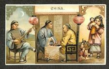 CHINA CHESS MUSIC DOLLS ARBUCKLE BROS COFFEE VICTORIAN TRADE CARD (1890s)