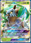 POKEMON-TCGO-ONLINE-GX-CARDS-DIGITAL-CARDS-NOT-REAL-CARTE-NON-VERE-LEGGI 縮圖 56