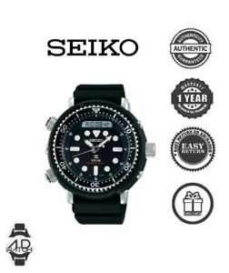 Seiko-Prospex-Arnie-SNJ025P1