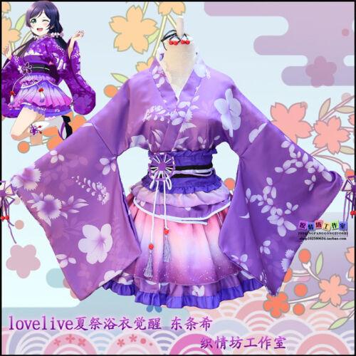 Anime Love Live Tojo Nozomi kimono Girl Cosplay Dress Costume Role Play
