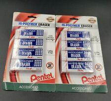 8 Pentel Hi Polymer Non Abrasive Gentle White Block Pencil Erasers Latex Free