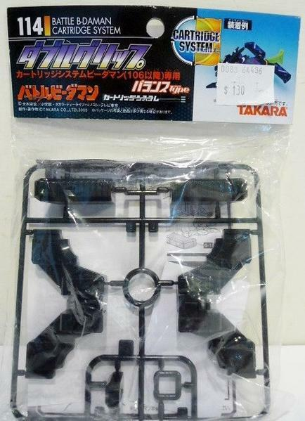 Takara Super Battle B-Daman Cartridge System No 114 Double Grip Model Kit Figure