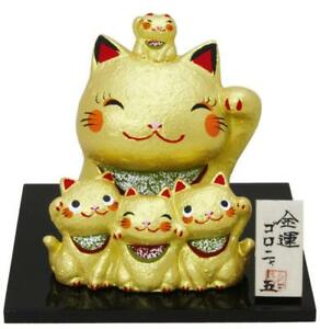 Maneki-neko-Japanese-porcelain-Gold-lucky-cat-goronya-go-Money-fortune-fromjapan