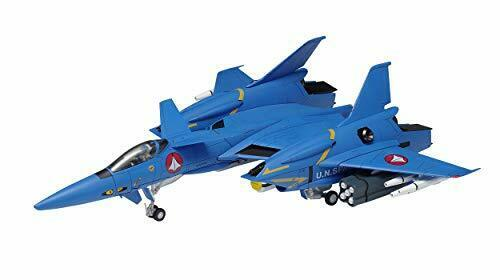 Wave Macross VF-4 Lightning 3 DX DX DX edizione 1 72 Scale Length About 21cm Plastic Mo 12bd4d