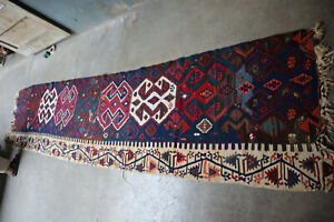 ANTIQUE-TURKISH-FLAT-WEAVE-HALL-WAY-RUNNER-EXTRA-LARGE-FINE-QUALITY-TURKISH-RUG