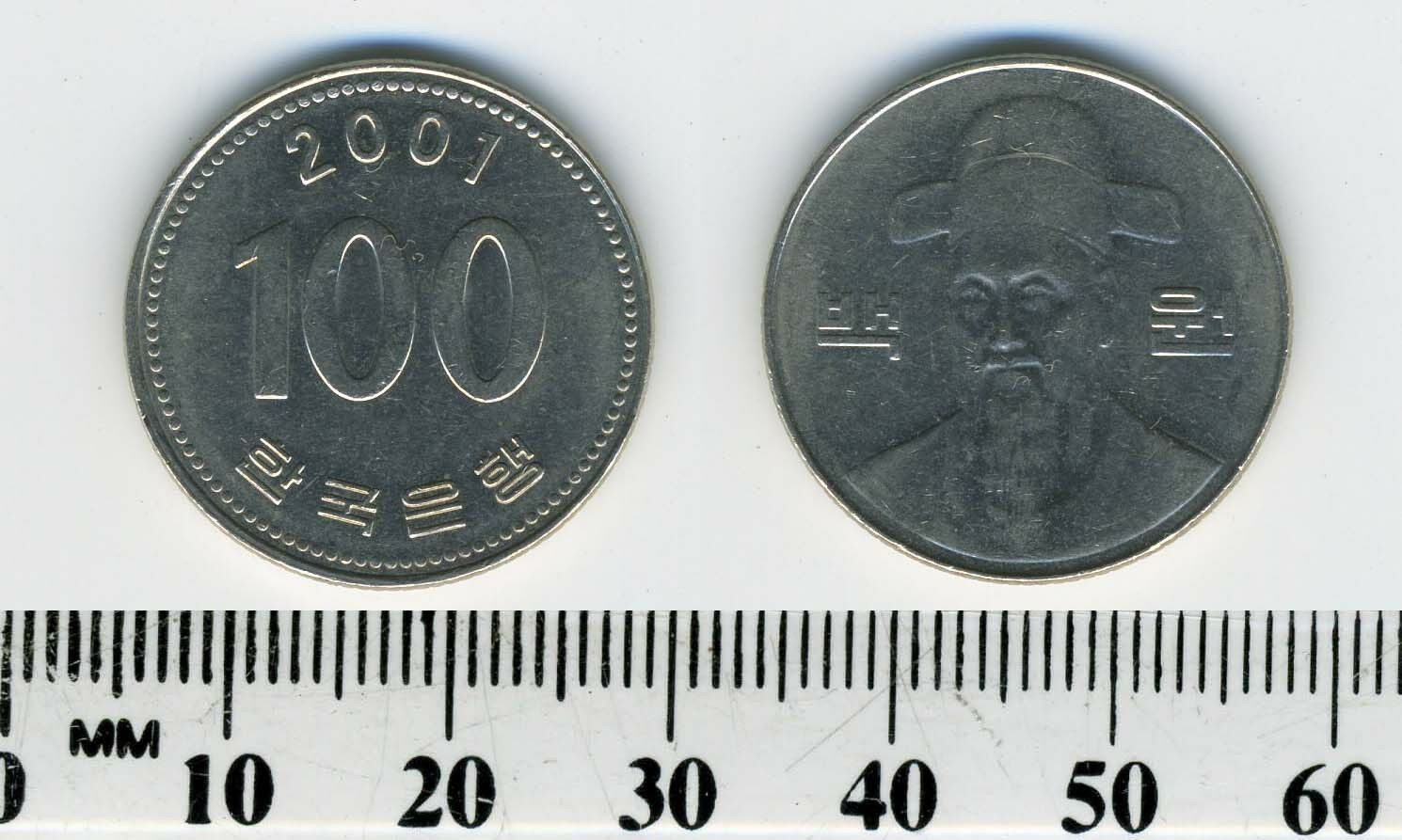 2 DIFFERENT COINS from SOUTH KOREA 50 /& 100 WON BOTH DATING 2001