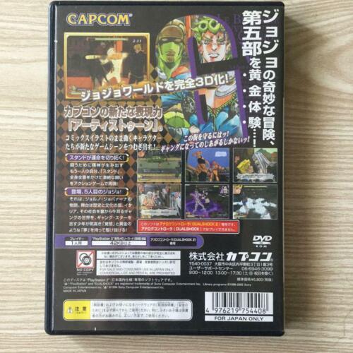 JoJo/'s Bizarre Adventure Golden Whirlwind for PS2 CAPCOM game software
