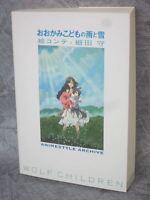 OOKAMIKODOMO NO AME TO YUKI Wolf Children Art Storyboard MAMORU HOSODA Book *