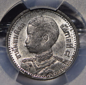 Thailand-1946-BE2489-25-Satang-PCGS-UNC-PC0644-combine-shipping