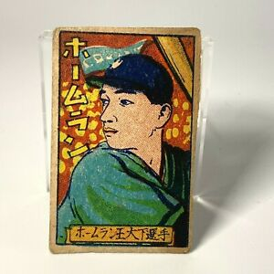 1940-039-s-Vintage-Japanese-Baseball-Rare-Menko-Card-039-Hiroshi-shita-039