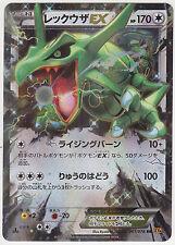 Pokemon Card XY Booster 6 Emerald Break Rayquaza-EX 061/078 RR XY6 1st Japanese