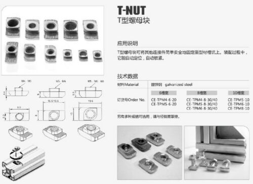 10pcs T nut for System 20 M4
