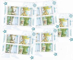 CEPT-BOSNIA-HERZEGOVINA-SERBA-BLOCK-13AX5-CAT-EURO-55-EURO