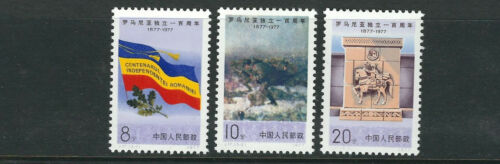 CHINA PRC 1977 ROMANIAN INDEPENDENCE (Scott 1340-42) VF MNH