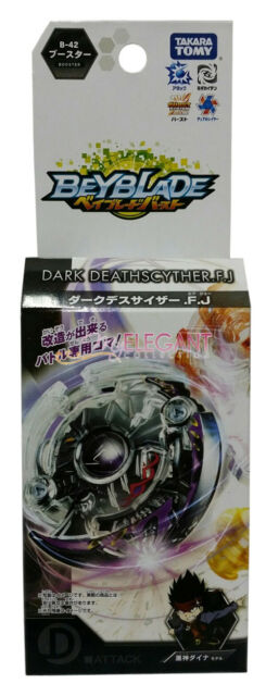 TAKARA TOMY Beyblade Burst Booster Dark Deathscyther Force Jaggy F.J. Attack B42