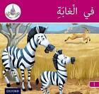 The Arabic Club Readers: Pink Band A: In the Jungle by Maha Sharba, Amal Ali, Ilham Salimane, Rabab Hamiduddin (Paperback, 2014)
