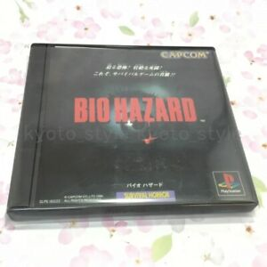 Usado-PS1-PS-PlayStation-1-Resident-Evil-Biohazard-54468-Japon-Importacion