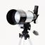 Professional-Astronomical-Monocular-Telescope-F30070M-Tripod-Barlow-Lens-Eyepiec thumbnail 1