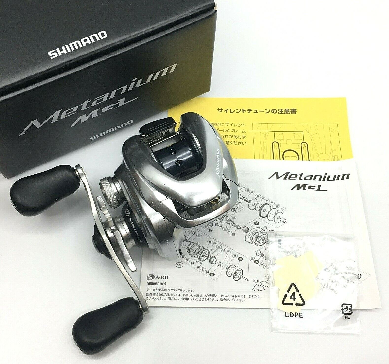 Shimano Metanium MGL HG Right Handed Bait Casting Reel Excellent    Aus JAPAN