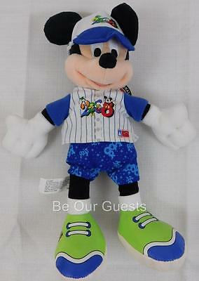 Disney Parks 2008 Mickey Mouse Baseball Player Outfit Plush Stuffed New