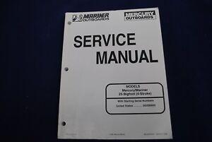 mercury mariner outboard service manual 25hp bigfoot 4 stroke 90 rh ebay com Yamaha 25 HP Mariner Yamaha 25 HP Mariner